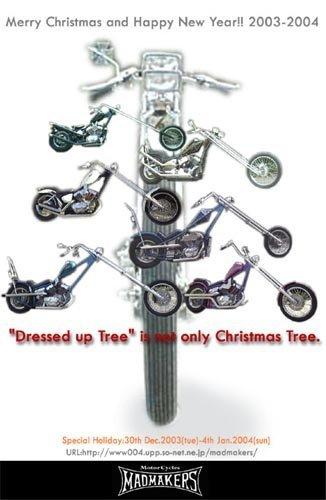 2003年クリスマス&2004年年賀状
