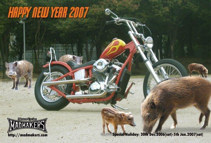 nyc2007